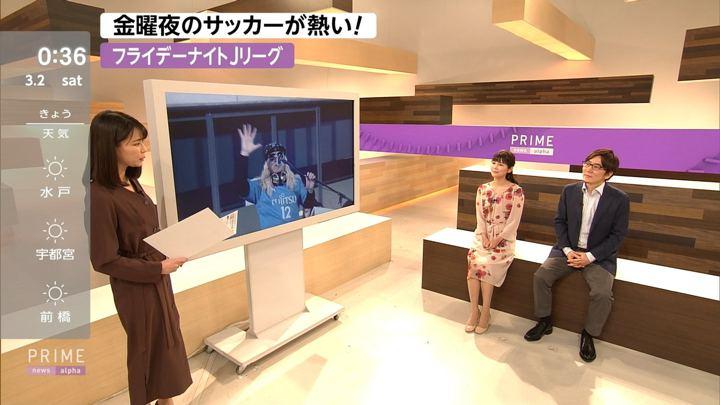 2019年03月01日竹内友佳の画像11枚目