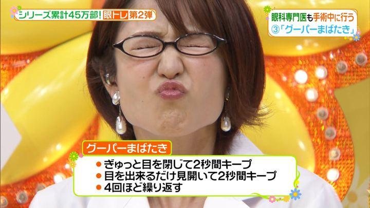 滝菜月 ヒルナンデス! (2018年12月06日放送 22枚)