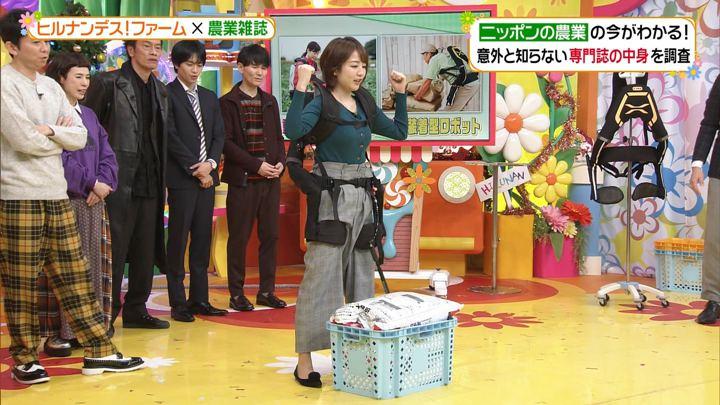 滝菜月 ヒルナンデス! (2018年12月14日放送 31枚)