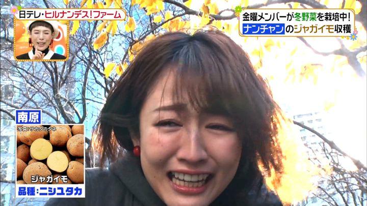 2019年01月11日滝菜月の画像14枚目