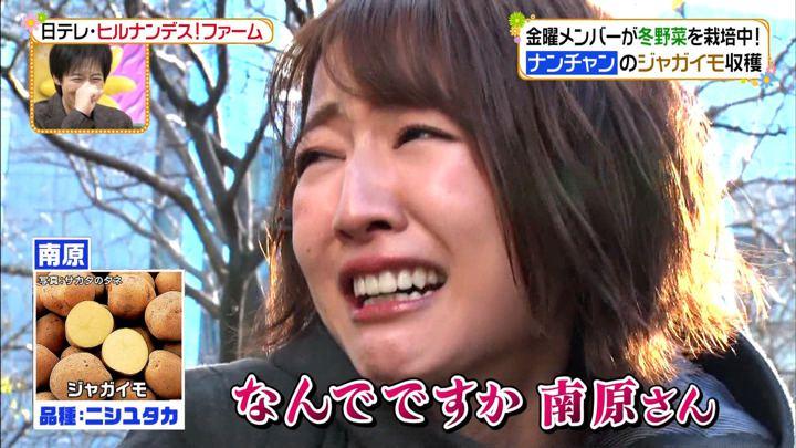 滝菜月 ヒルナンデス! (2019年01月11日放送 19枚)