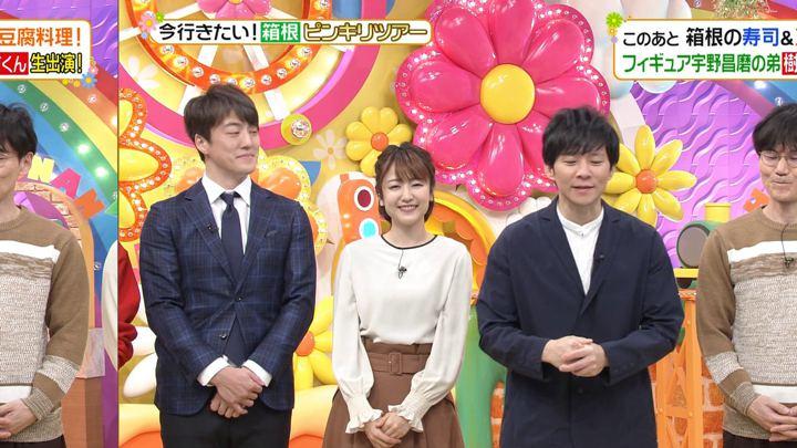 滝菜月 ヒルナンデス! (2019年02月19日放送 9枚)