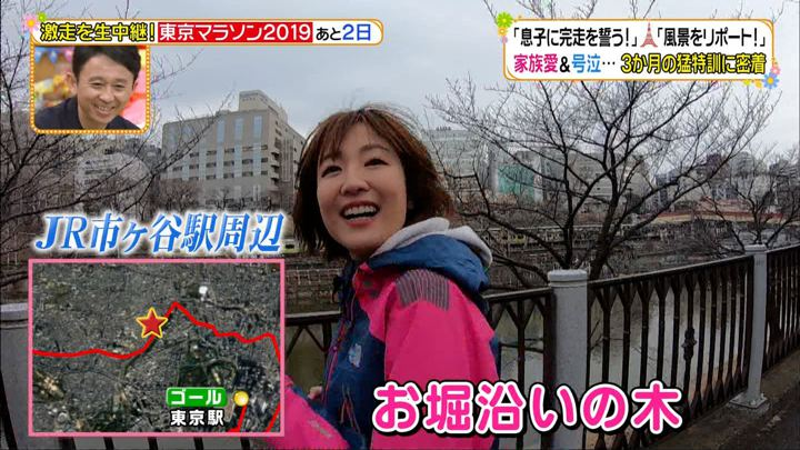 2019年03月01日滝菜月の画像15枚目