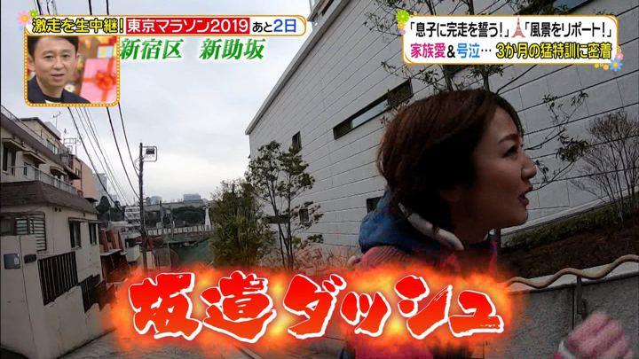 2019年03月01日滝菜月の画像20枚目
