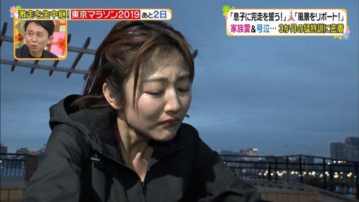 2019年03月01日滝菜月の画像30枚目
