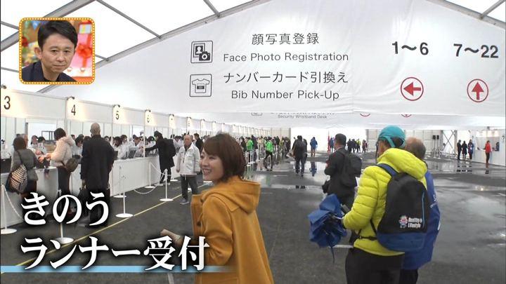 2019年03月01日滝菜月の画像32枚目