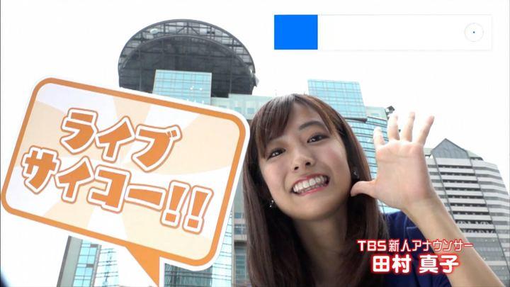 2018年10月16日田村真子の画像01枚目