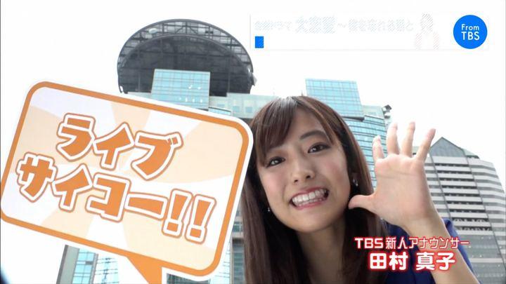 2018年10月16日田村真子の画像02枚目