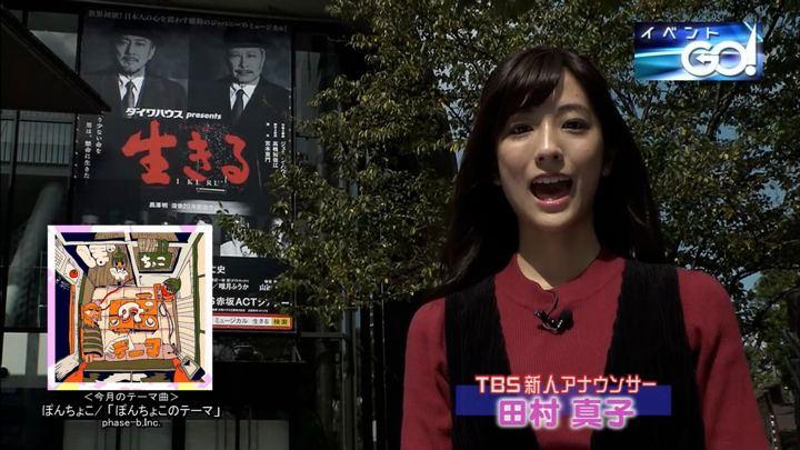 2018年10月16日田村真子の画像04枚目
