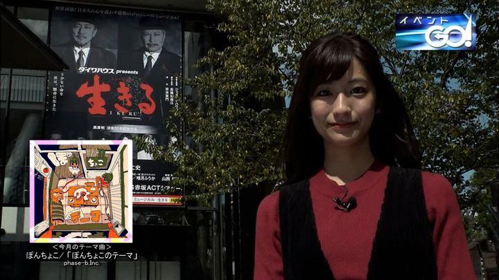 2018年10月16日田村真子の画像05枚目