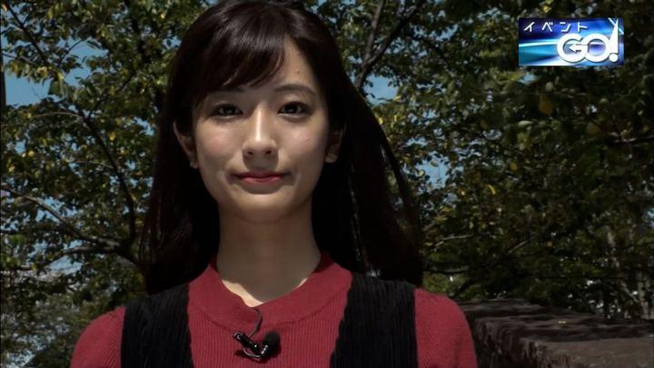 2018年10月16日田村真子の画像06枚目