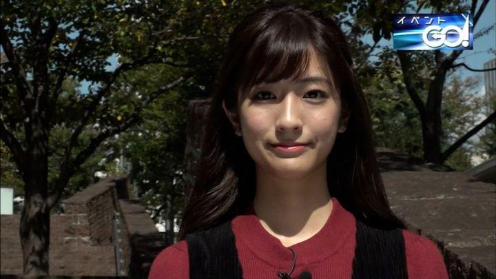 2018年10月16日田村真子の画像09枚目