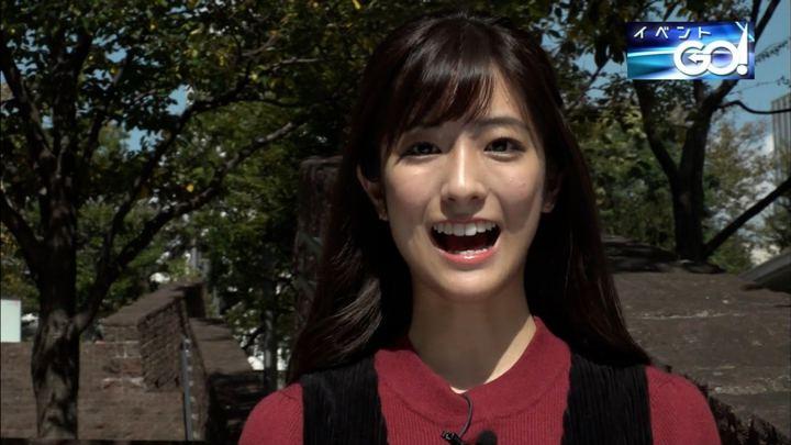 2018年10月16日田村真子の画像10枚目