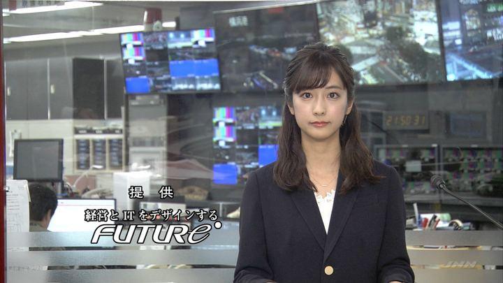 2018年10月17日田村真子の画像01枚目