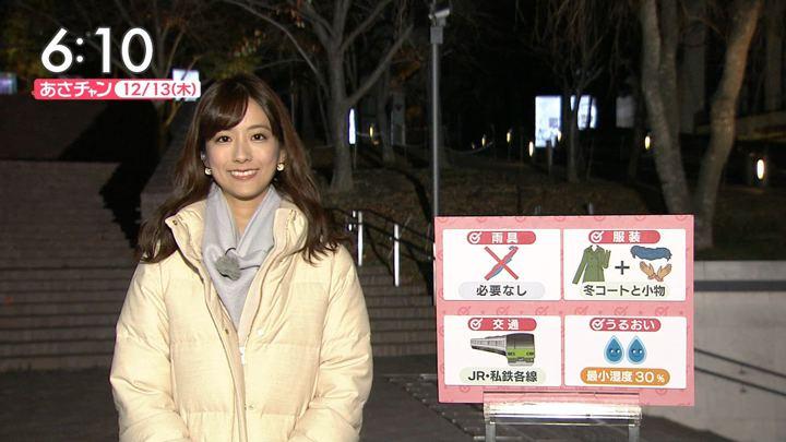 2018年12月13日田村真子の画像11枚目