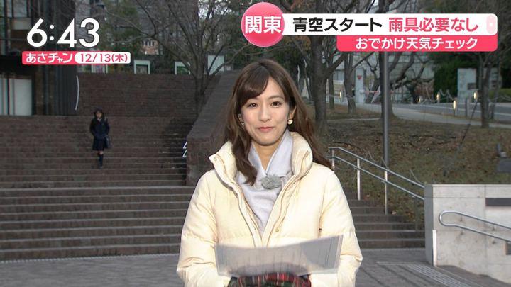 2018年12月13日田村真子の画像13枚目