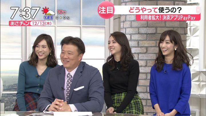 2018年12月13日田村真子の画像17枚目