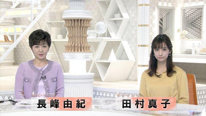 2018年12月30日田村真子の画像01枚目