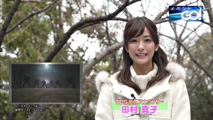 2019年01月28日田村真子の画像03枚目