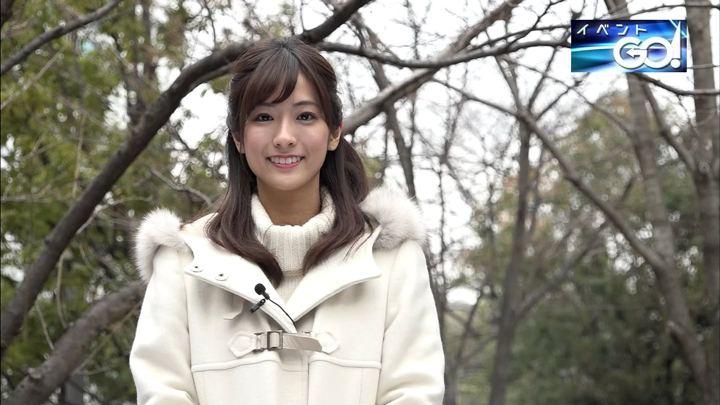 2019年01月28日田村真子の画像04枚目