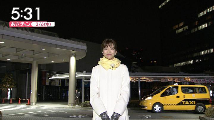 2019年02月06日田村真子の画像01枚目