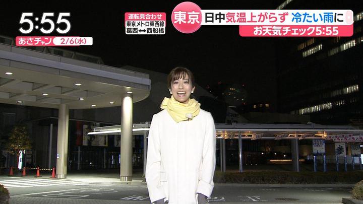 2019年02月06日田村真子の画像03枚目