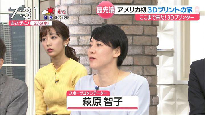 2019年02月06日田村真子の画像10枚目