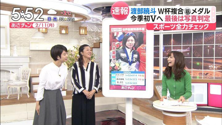 2019年02月11日田村真子の画像04枚目