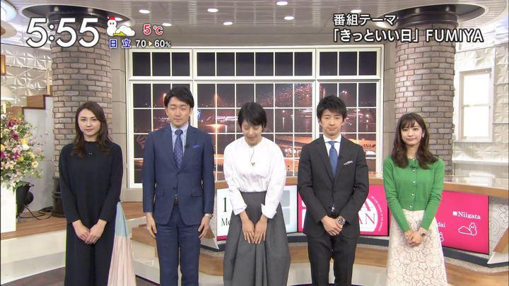 2019年02月11日田村真子の画像05枚目