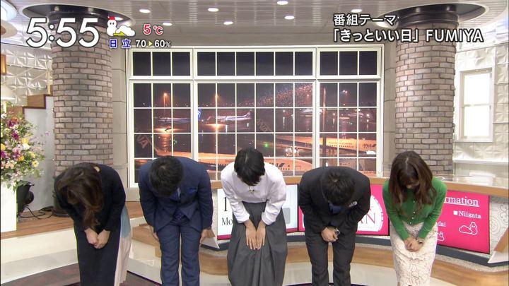 2019年02月11日田村真子の画像06枚目
