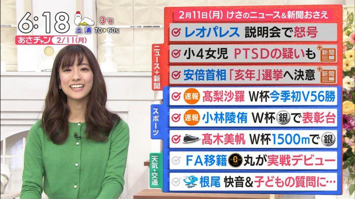 2019年02月11日田村真子の画像10枚目