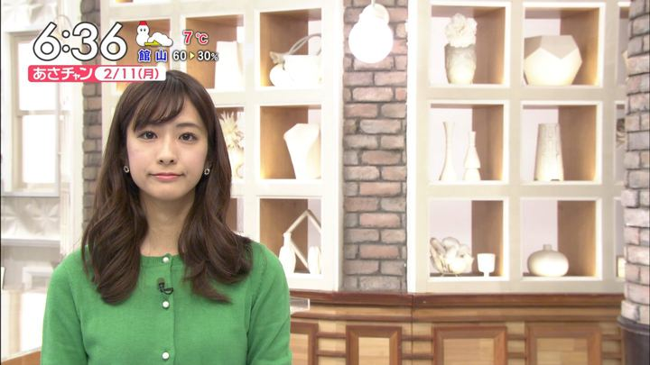 2019年02月11日田村真子の画像13枚目