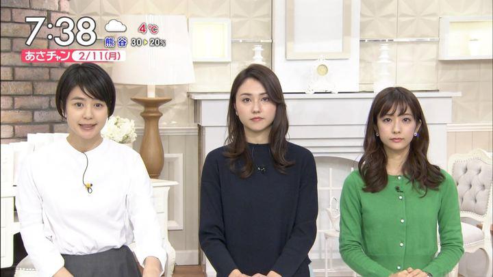2019年02月11日田村真子の画像16枚目