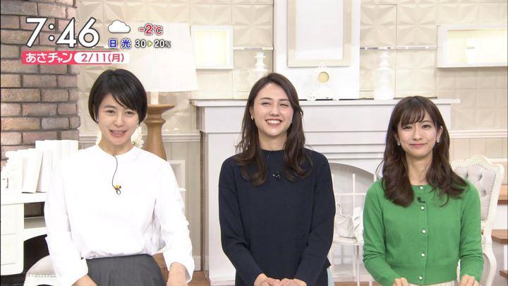 2019年02月11日田村真子の画像18枚目