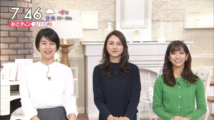 2019年02月11日田村真子の画像19枚目
