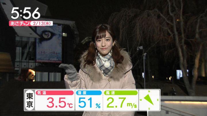 2019年02月13日田村真子の画像05枚目