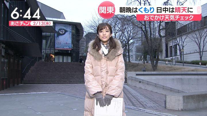 2019年02月13日田村真子の画像10枚目