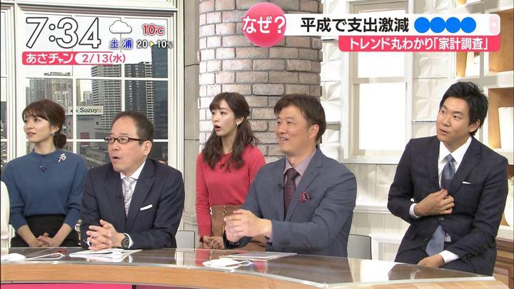 2019年02月13日田村真子の画像14枚目