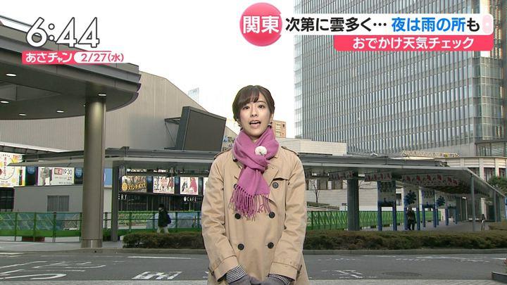 2019年02月27日田村真子の画像07枚目