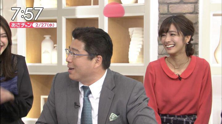 2019年02月27日田村真子の画像11枚目