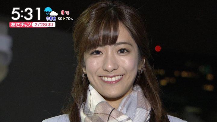 2019年02月28日田村真子の画像02枚目
