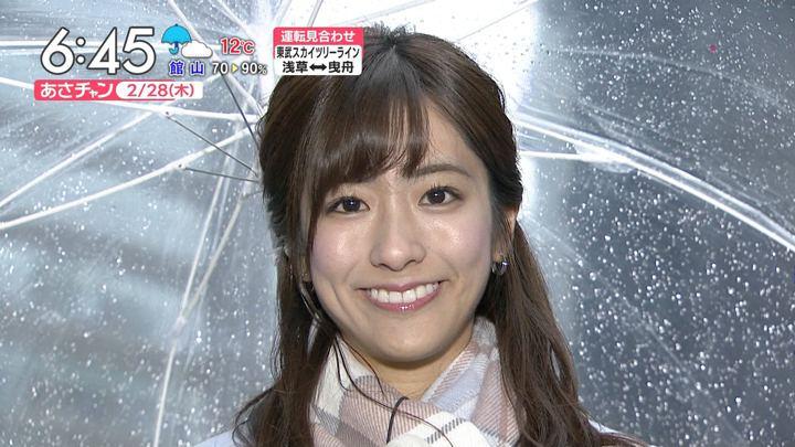 2019年02月28日田村真子の画像09枚目