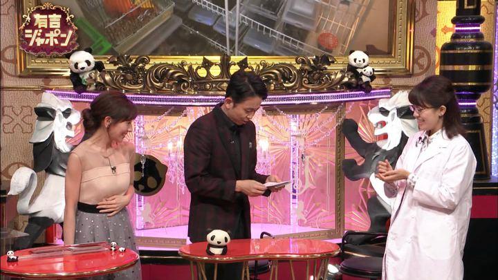 2018年11月09日田中みな実の画像01枚目