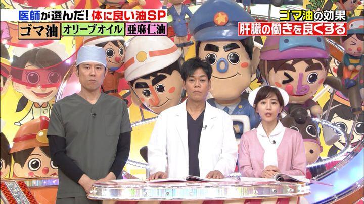 2018年11月24日田中みな実の画像06枚目