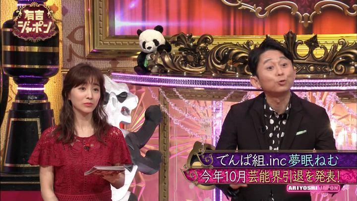 2018年11月30日田中みな実の画像02枚目