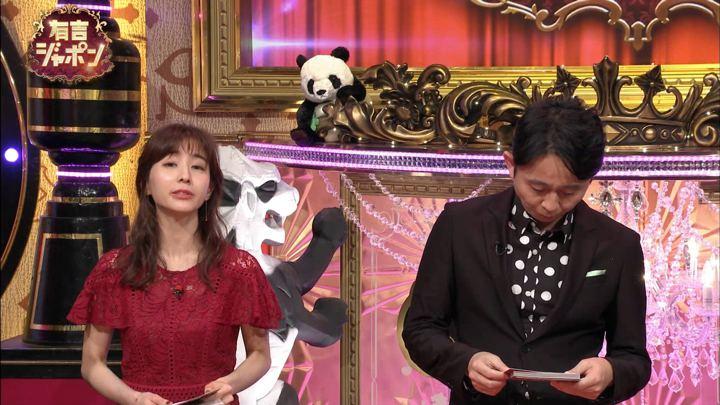 2018年11月30日田中みな実の画像03枚目