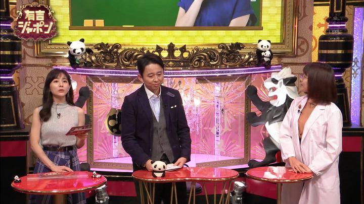 2018年12月14日田中みな実の画像26枚目