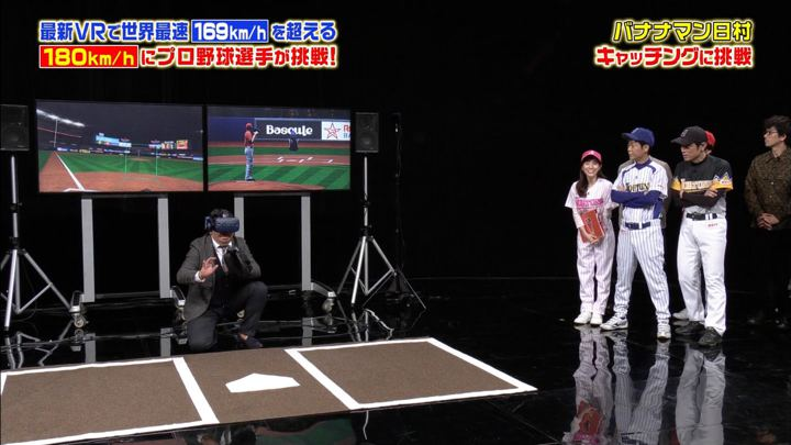 2019年01月12日田中みな実の画像14枚目