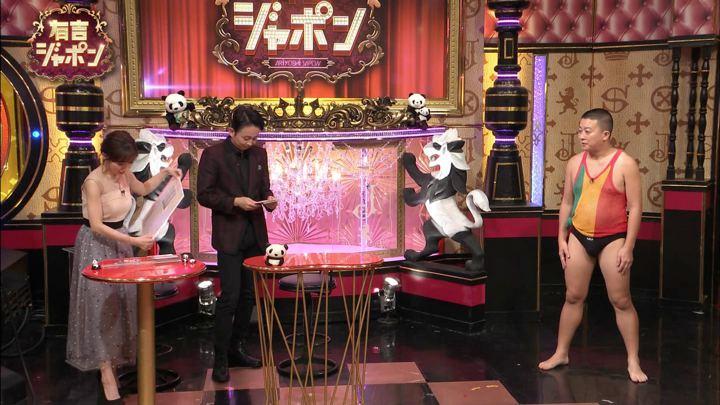 2019年01月25日田中みな実の画像05枚目