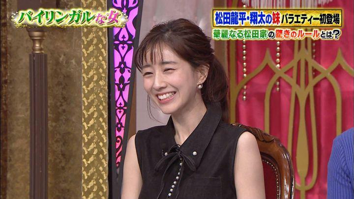 2019年01月30日田中みな実の画像03枚目